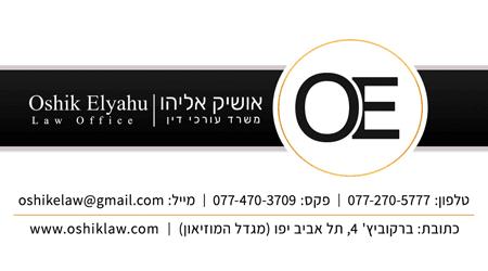 דוגמא לעיצוב כרטיס ביקור